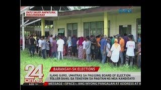Ilang-grupo-umatras-sa-pagiging-board-of-election-teller