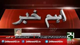 24-Breaking-Karachi-provisional-Election-Commission