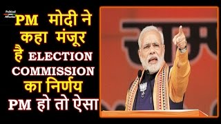 PM-Modi-Welcome-Election-commission-Proposal-On-Black-Money