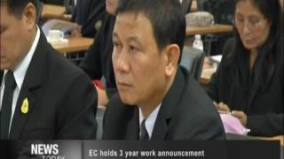 EC-holds-3-year-work-announcement