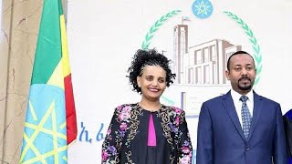 Ethiopia-elections-body-sets-Aug.-16-as-tentative-date-for