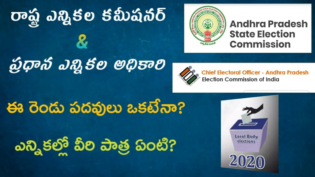 AP-STATE-ELECTION-COMMISSIONER-AP-STATE-ELECTION