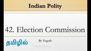 42-Election-Commission