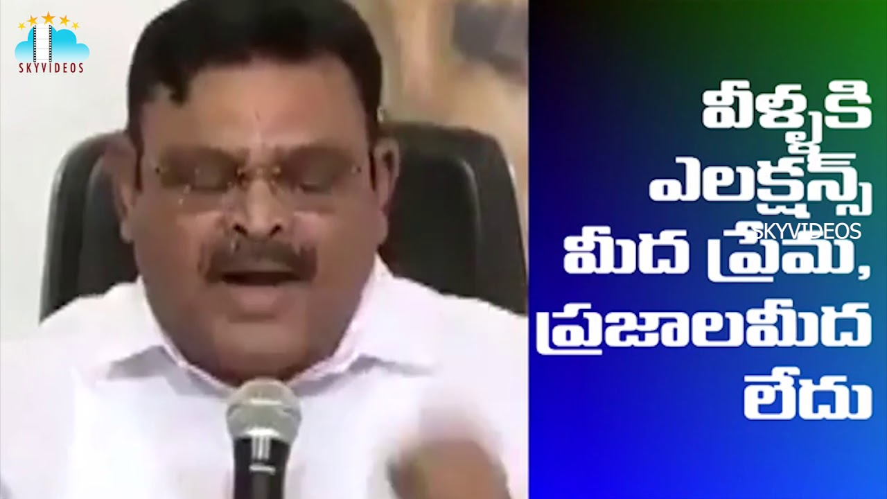 Ambati-Rambabu-incautious-comments-on-Election-Commission