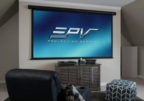 elite home theater screen