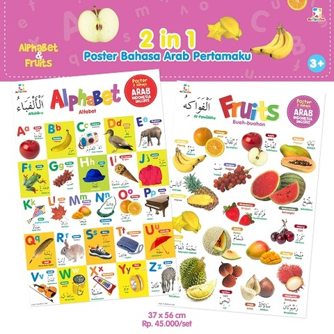 2 in 1 Poster Bahasa Arab Pertamaku: Alphabet & Fruits