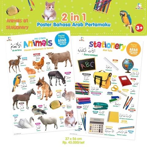 2 in 1 Poster Bahasa Arab Pertamaku: Animals #1 & Stationery