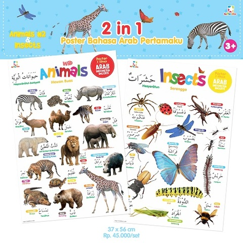 2 in 1 Poster Bahasa Arab Pertamaku: Animals #2 & Insects