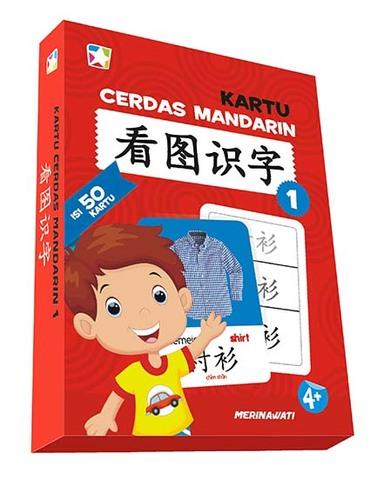 Opredo Kartu cerdas Mandarin 1