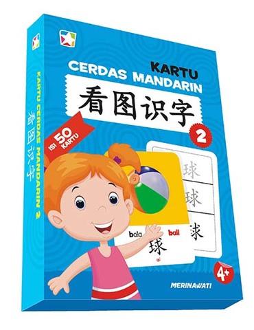 Opredo Kartu Cerdas Mandarin 2