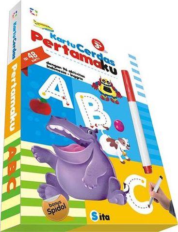 Opredo Kartu Cerdas Pertamaku: ABC