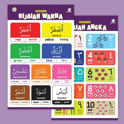 Opredo Poster 2 in 1 : Hijaiah Warna dan Angka