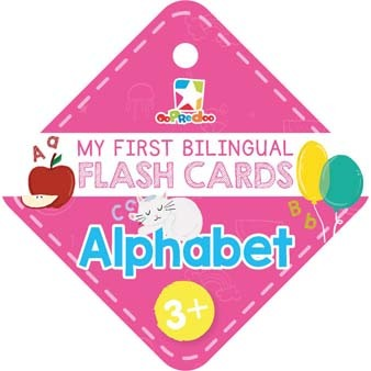 Opredo My First Bilingual Flash Cards: Alphabet