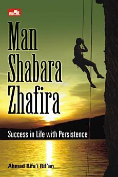 Man Shabara Zafira [2017]