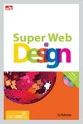 Super Web Design + CD