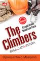 THE CLIMBERS: BISA - JADI - PUNYA (10 Langkah Strategis Mendaki Karier Puncak)