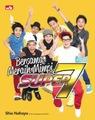 Super 7 - Bersama Meraih Mimpi
