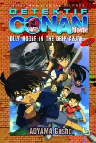 Conan Movie : Jolly Roger in the Deep Azure (Last) (Cetak Ulang)