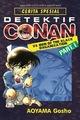Detektif Conan VS Men of The Black Organization Vol. 1 (terbit ulang)