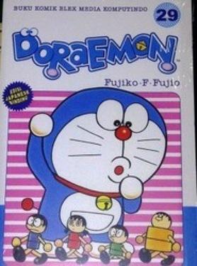 Doraemon 29 (Terbit ulang) Fujiko F. Fujio
