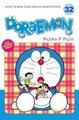Doraemon 32 (Terbit ulang)