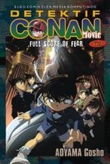 Conan Movie: Full Score of Fear (First) (Cetak Ulang)