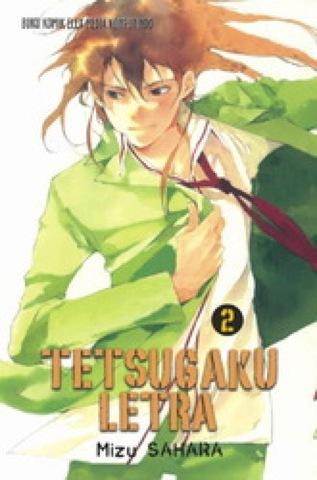 Tetsugaku Letra 2