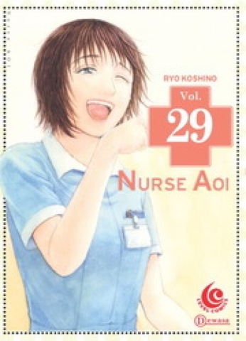 LC: Nurse Aoi 29
