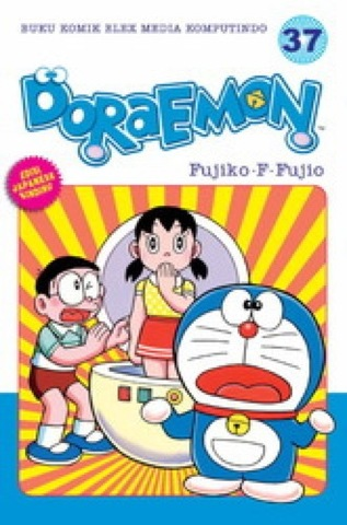 Doraemon 37 (terbit ulang)