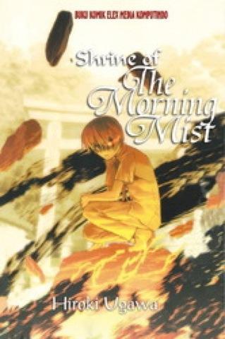Shrine of the Morning Mist 5