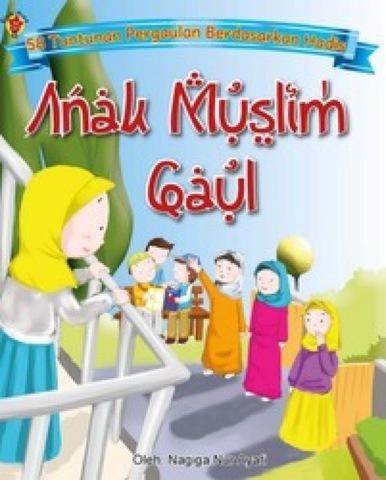 Anak Muslim Gaul