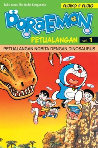 Doraemon Petualangan 1 (Terbit Ulang)