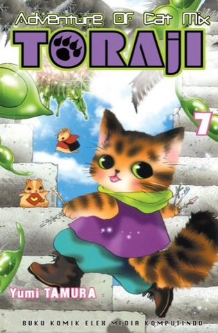 Adv. of Cat Mix Toraji 7