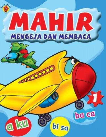 Seri Pesawatku: Mahir Mengeja dan Membaca 1