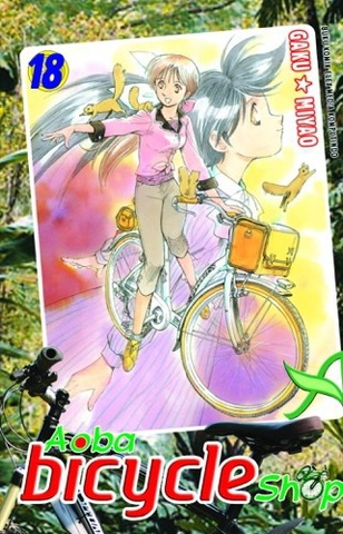 Aoba Bicycle Shop 18