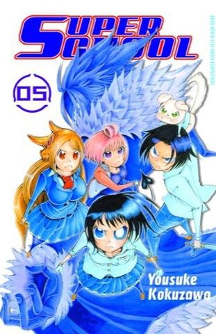 Super School 5
