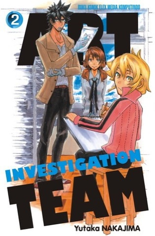 Art Investigation Team 2