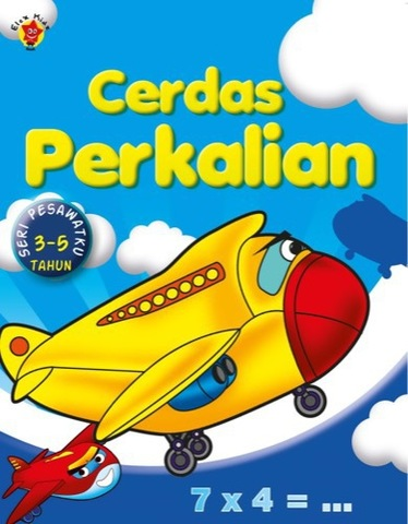 Seri Pesawatku  Cerdas Perkalian