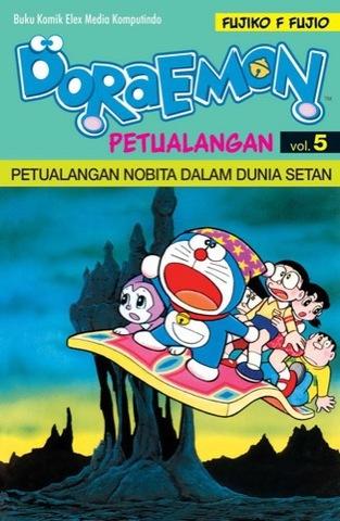 Doraemon Petualangan 5 (Terbit Ulang)