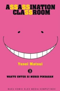 Assassination Classroom 3 Yusei Matsui
