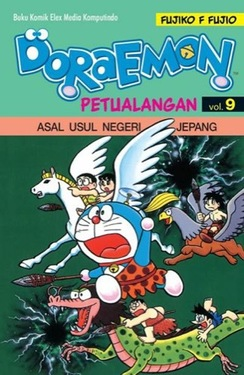 Doraemon Petualangan 9 (Terbit Ulang)