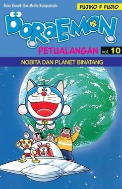Doraemon Petualangan 10 (Terbit Ulang)