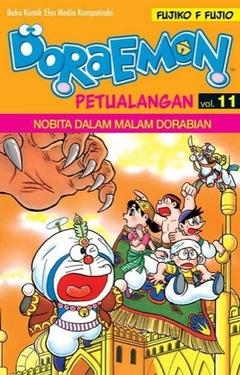 Doraemon Petualangan 11 (Terbit Ulang)