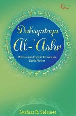 Dahsyatnya Al-`Ashr