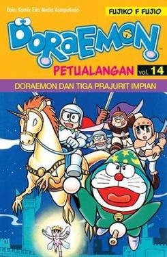 Doraemon Petualangan 14 (Terbit Ulang)