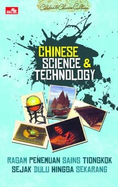 Chinese Science & Technology