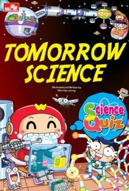 Science Quiz : Tomorrow Science