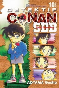 Detektif Conan Super Digest Book 10 Plus (terbit ulang)