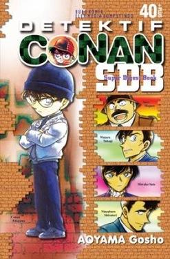 Detektif Conan Super Digest Book 40 Plus (terbit ulang)