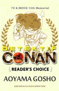 Detektif Conan Reader`s Choice ( cetak ulang)